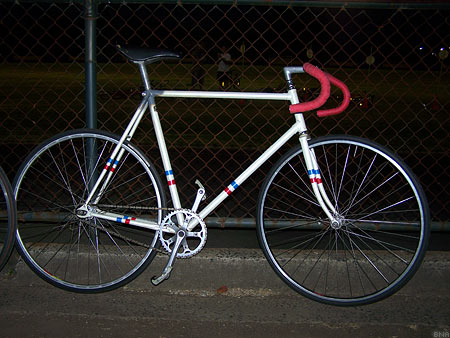 One of the club's track bikes. Compare this with?