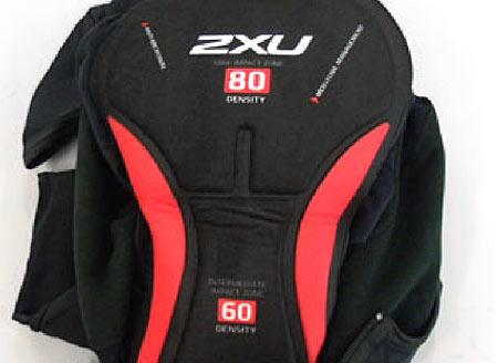 2XU Cycle Bib Shorts