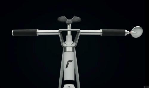 Rizoma 77 011 city bicycle